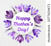 mothers woman day greeting card ... | Shutterstock .eps vector #1077624671