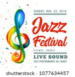jazz festival poster template... | Shutterstock .eps vector #1077634457