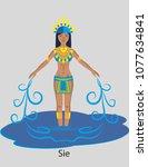 illustration vector isolated of ... | Shutterstock .eps vector #1077634841