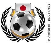 3d illustration of a soccer... | Shutterstock . vector #1077647531