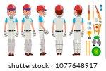 professional cricket player... | Shutterstock .eps vector #1077648917