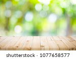 empty table for present product ... | Shutterstock . vector #1077658577
