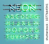 realistic neon font with wires... | Shutterstock .eps vector #1077664541