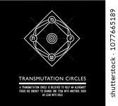 transmutation circle. black... | Shutterstock .eps vector #1077665189