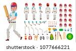 cricket player male. sport...   Shutterstock . vector #1077666221