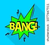 bang icon. pop art illustration ... | Shutterstock .eps vector #1077667511