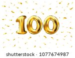 vector 100th celebration gold... | Shutterstock .eps vector #1077674987