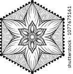 beautiful mandala pattern.... | Shutterstock .eps vector #1077675161