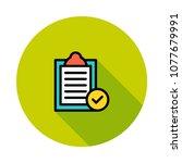 clipboard  tick check  | Shutterstock .eps vector #1077679991