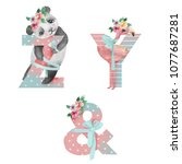 cute watercolor alphabet with... | Shutterstock . vector #1077687281
