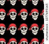 skull with bandana vector... | Shutterstock .eps vector #1077695165