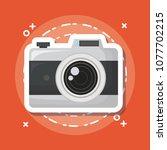 photographic camera icon | Shutterstock .eps vector #1077702215