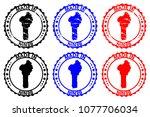 made in benin   rubber stamp  ... | Shutterstock .eps vector #1077706034