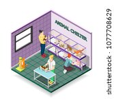 animal shelter isometric... | Shutterstock .eps vector #1077708629
