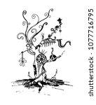 steampunk tree   ink vector... | Shutterstock .eps vector #1077716795