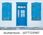 Traditional Old Greek House...