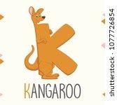 illustrated alphabet letter k... | Shutterstock .eps vector #1077726854