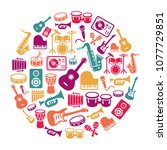 musical instruments icons  ... | Shutterstock .eps vector #1077729851