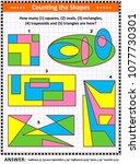 iq training educational math...   Shutterstock .eps vector #1077730301