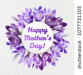 mothers woman day greeting card ... | Shutterstock .eps vector #1077731105