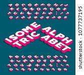 isometric alphabet font. three... | Shutterstock .eps vector #1077737195