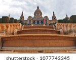 catalonia royal palace museum... | Shutterstock . vector #1077743345