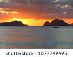 sunset in philippines  ... | Shutterstock . vector #1077749495