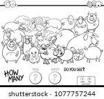 black and white cartoon... | Shutterstock .eps vector #1077757244