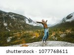 happy man enjoying landscape... | Shutterstock . vector #1077768611