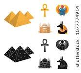 anubis  ankh  cairo citadel ... | Shutterstock .eps vector #1077774914