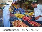 Small photo of Jordanian seller on the Amman's market. Amman, Jordan - September 2015