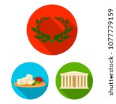 country greece flat icons in... | Shutterstock .eps vector #1077779159