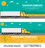 trucking company flyers with... | Shutterstock .eps vector #1077809801