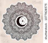 beautiful ornate mandala shape... | Shutterstock .eps vector #1077828575