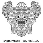 hand drawn doodle coloring book ... | Shutterstock .eps vector #1077833627