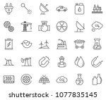 thin line icon set   offshore... | Shutterstock .eps vector #1077835145