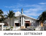 view of the catholic church ...   Shutterstock . vector #1077836369