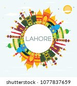 Lahore Skyline with Color Landmarks, Blue Sky and Copy Space. Vector Illustration. Business Travel and Tourism Concept with Historic Buildings. Lahore Cityscape with Landmarks.