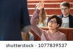 in the classroom smart asian... | Shutterstock . vector #1077839537