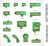 vector stickers  price tag ... | Shutterstock .eps vector #1077855845