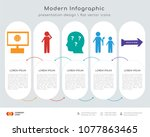 infographics design vector and... | Shutterstock .eps vector #1077863465
