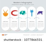 infographics design vector and... | Shutterstock .eps vector #1077866531
