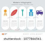infographics design vector and... | Shutterstock .eps vector #1077866561