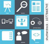 set of 9 simple editable icons... | Shutterstock .eps vector #1077868745