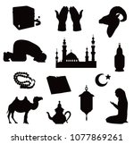 Vector Silhouettes Of Symbols...