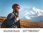 portrait of a thoughtful... | Shutterstock . vector #1077883067