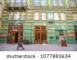 lviv   ukraine   march 28  2017 ... | Shutterstock . vector #1077883634