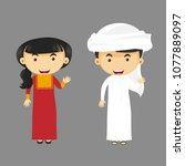 emarati kids vector national... | Shutterstock .eps vector #1077889097