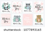 happy mother's day calligraphy... | Shutterstock .eps vector #1077893165