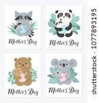 happy mother's day calligraphy... | Shutterstock .eps vector #1077893195